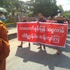Anti-OIC protest In Yangon (Photo News)